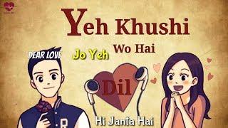 Poore badan pe tera naam chal raha hai whatsapp status    Dear Love Diary