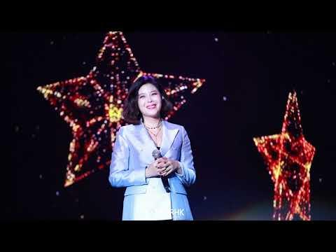 170917 LYN 린 - [My Destiny] 대만'사임당,빛의일기'콘서트 직캠/CAM [LIVE HD]