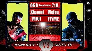 НОКДАУН для Xiaomi – Redmi Note 7 VS Meizu X8, битва смартфонов