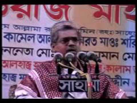 Kopilmuni bangladesh part-1 Mawlana Abul Kalam Saheb Basirhat WB India   +91 9434620313