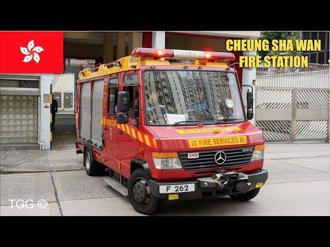 [Hong Kong] Light Rescue Unit Responding (Cheung Sha Wan Fire Station) + HKFSD Ambulance