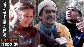 Nepali Movie JATRA Success Picnic | Barsha Raut , Rabindra S. Baniya , Rabindra Jha