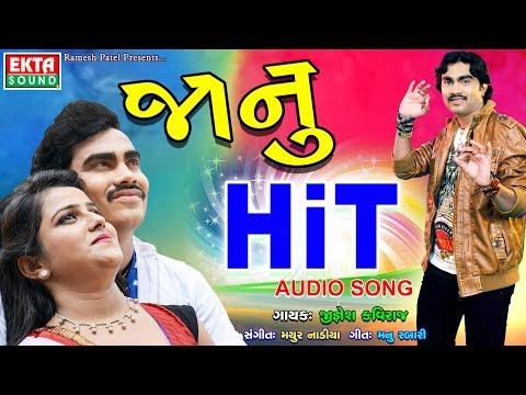 Janu Hit - Jignesh Kaviraj - New Song - Full Audio - EKTA SOUND