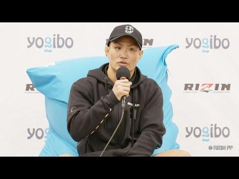 Download 金太郎 試合後インタビュー / Yogibo presents RIZIN.30