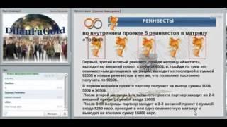 Как заработать 100 рублей в день на автомате  Сайт kursz ru отзыв