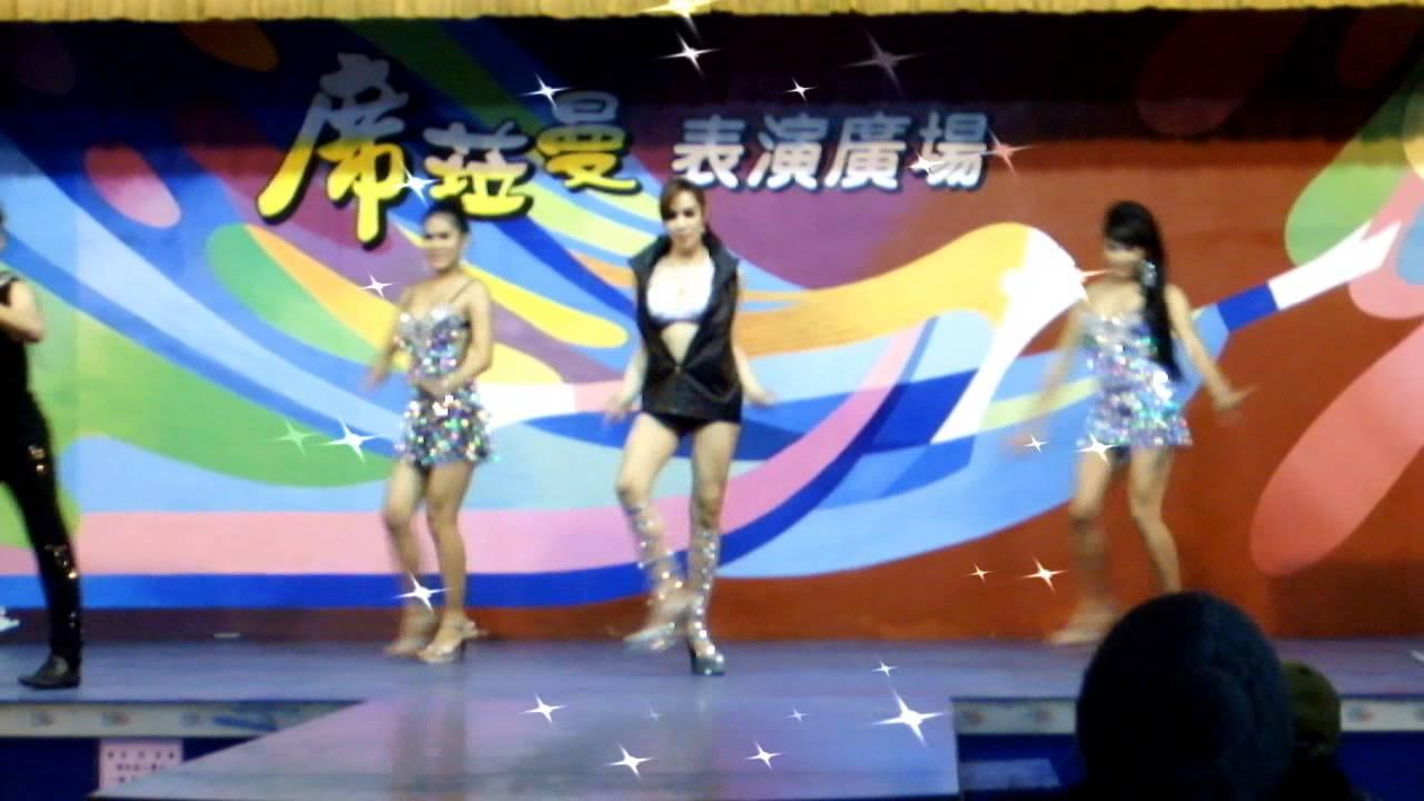 2013 松田崗與劍湖山之最新人妖秀 安室主題舞蹈曲 (Amy篇) - YouTube