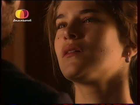 Земля любви, земля надежды (198 серия) (2002) сериал