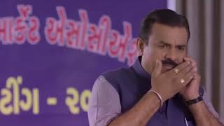Shubh Aarambh  Gujrati New Movie 2018  Gujrati letest movies