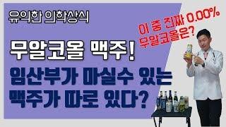 [딩닥터] 의사가 추천…