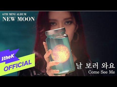 Download MV AOA _ Come See Me날 보러 와요 Mp4 baru