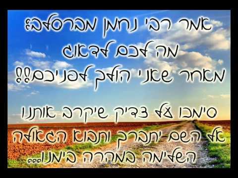 סימכו על כוחי - ישראל דגן