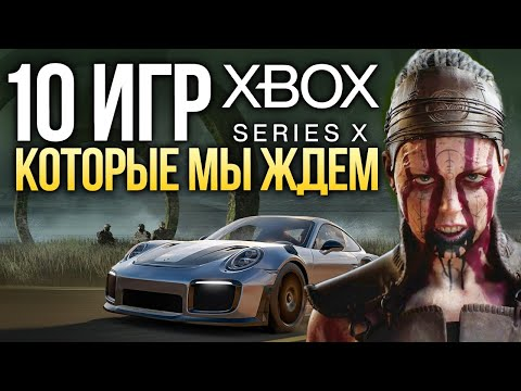 Gears 6, Fable, Halo и Brutal Legend 2 - игры, которые мы ждём на Xbox Series X