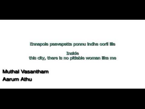 Aarum Athu (F) - Muthal Vasantham English Translation/Subtitles