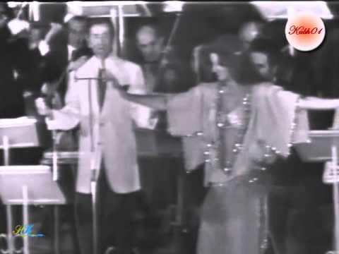 Farid Al Atrash - Fou2 Ghousnek Ya Lamouna (Lebanon Concert circa 1974)(kabh01)