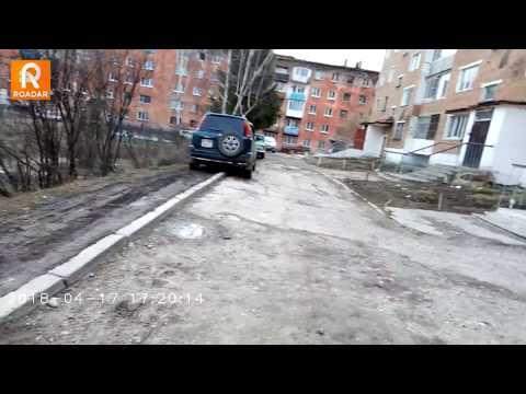 17.04.2018 ВКО. г.Зыряновск.