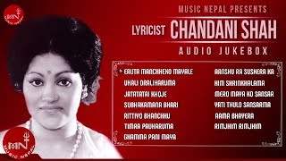 Gambar cover Chandani Shah | Audio Jukebox | Music Nepal | Chandani Shah Songs