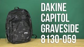 Розпакування Dakine Capitol 23 л Graveside 8130-059_graveside