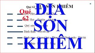 Học Kinh Dịch : Quẻ ĐỊA SƠN KHIÊM   Ý nghĩa quẻ dịch số 62 dia son khiem   Cach luan que dich