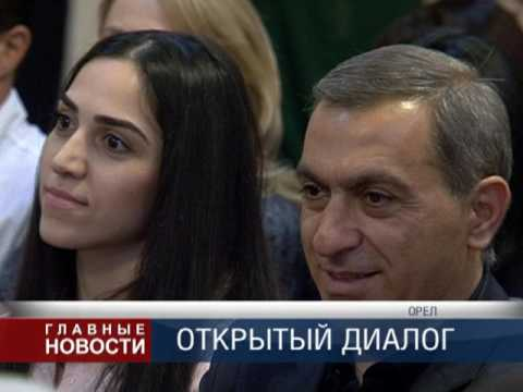 Визит посла Армении