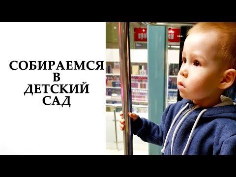 Покупки детской одежды ЗАКУПИЛАСЬ по полной программе: ОПТОВАЯ БАЗА, ГЛОРИЯ ДЖИНС, ДЕТСКИЙ МИР