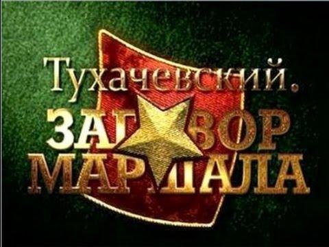 Атака (1986) фильм. Полная версияиз YouTube · Длительность: 1 час27 мин33 с  · Просмотры: более 802.000 · отправлено: 24-5-2013 · кем отправлено: Все советские фильмы на RVISION