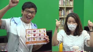 Publication Date: 2020-09-14 | Video Title: ssnahkws禤小feat Harry 哥哥 - 親子魔術
