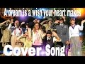 A Dream Is A Wish Your Heart Makes  - Cover | Songs In Real Life - Music Video | By 11 Year Old
