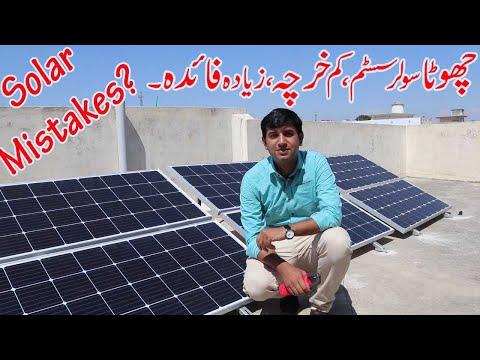 Small Solar Setup For Home
