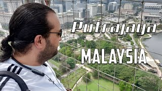 Malaysia trip day 2 | بوتراجايا عاصمة ماليزيا الإدارية