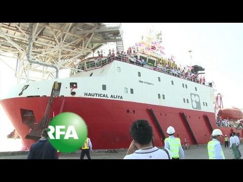 Malaysian Ship Delivers Aid to Rohingya Muslim in Myanmar | Radio Free Asia (RFA)