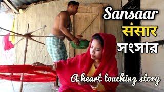 SANSAAR | SHORT FILM | a heart touching story | Hindi Translate | Bishnupriya Manipuri film