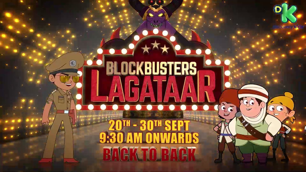 New Promo | Block Buster Lagataar | 20th - 30th September 9:30AM onwards | Discovery Kids