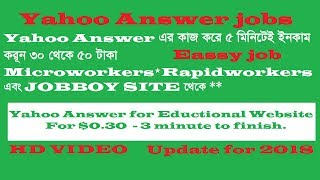 Yahoo answer job tutorial  for 2018