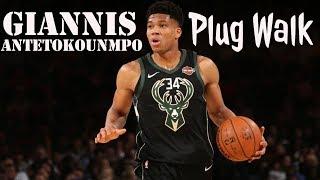 Giannis Antetokounmpo Plug Walk 2018 NBA Mix