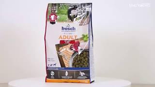 Обзор корма Bosch с ягненком и рисом для взрослых собак