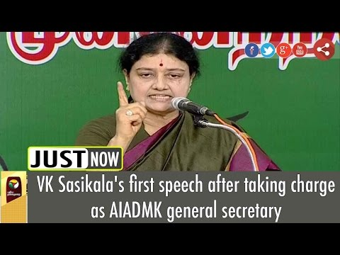 Live: VK Sasikala's First Full Speech as AIADMK General Secretary