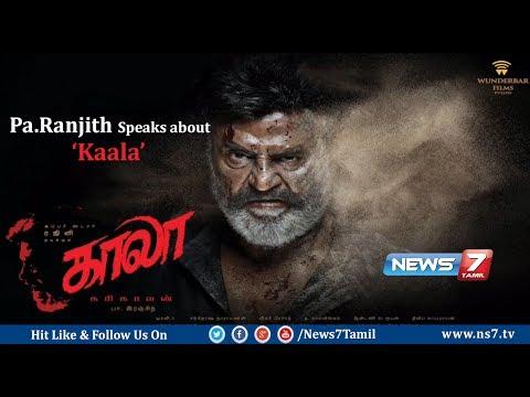 Kaala First Look Poster | Director Pa.Ranjith Speaks about Kaala | Rajinikanth