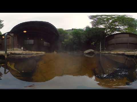 御客屋 黒川溫泉【スマホ湯公式360VR動畫】 - YouTube