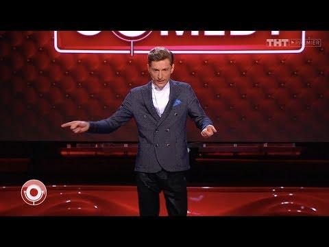 Павел Воля - Про кризис и как к нему относятся женщины и мужчины (Comedy Club, 2016)