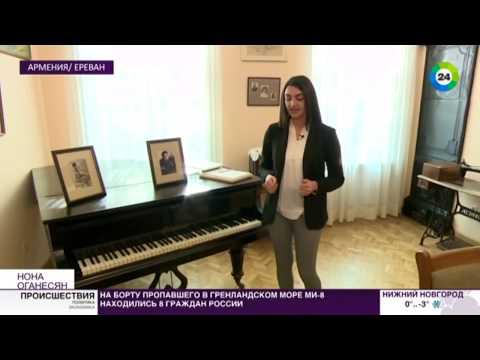 Дому-музею художника Сарьяна в Ереване исполнилось полвека