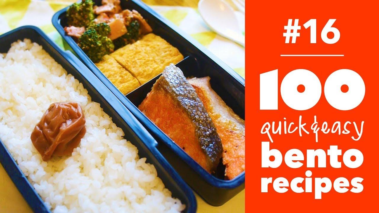 Salmon Meunier Bento (Ep.16 / 100 Quick & Easy Bento Recipes)