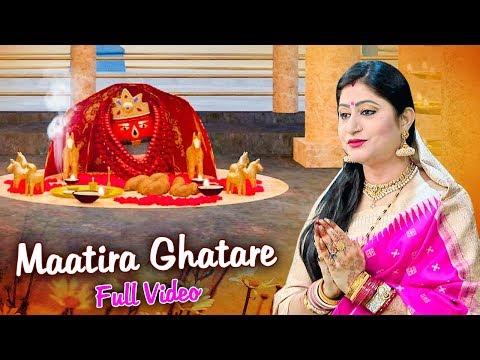 A Soulful Tarini Bhajan - Maatira Ghatare Tu ମାଟି ର ଘଟରେ ତୁ By Namita Agrawal
