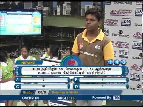 Quiz T20 2013 - Semi final 2 - Hindu vs. Hindu Ladies
