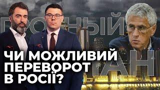 У Росії відбулася остання спроба мирного протесту / ГОЗМАН про вибори до Держдуми РФ
