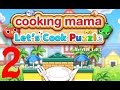 Cooking Mama Let's Cook Puzzle - Fast Game by FL Games