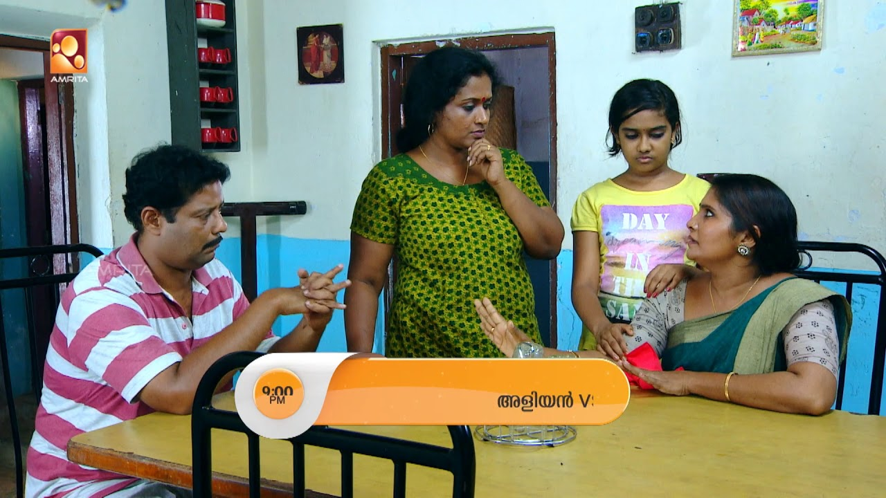 Aliyan VS Aliyan | Today_25-06-2018 @ 9:00 PM | Amrita TV
