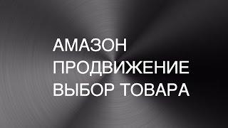 КАК ЗАРАБОТАТЬ 3500 рублей В ДЕНЬ на поиске товаров В ИНЕРНЕТЕ