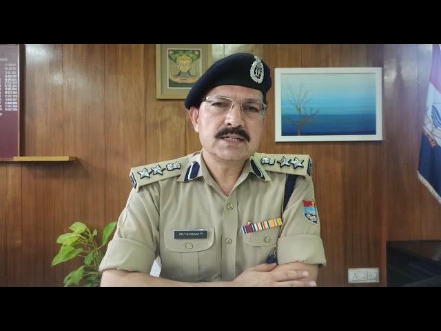 Uttrakhand police constable 4600 grade pay...SSP dehradun appeal..