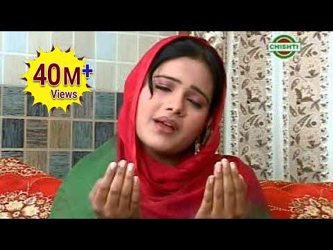 New Islamic Songs in Hindi | साबिर जी करम कर दो | Sabir Ji Karam Kar Do | Anuja