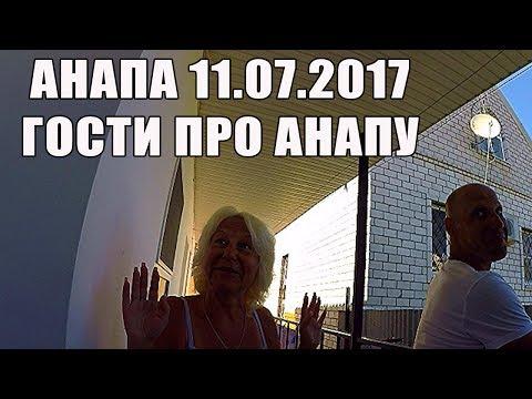 почтовая станица знакомства анапа